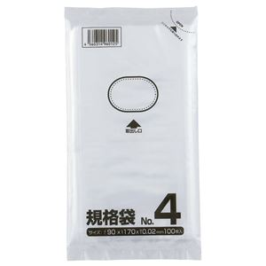 (まとめ) クラフトマン 規格袋 4号 ヨコ90×タテ170×厚み0.02mm HKT-016 1パック(100枚) 【×50セット】