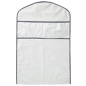 (まとめ) クラレリビング 不織布カバー スーツ用 白 1セット(10枚) 【×2セット】