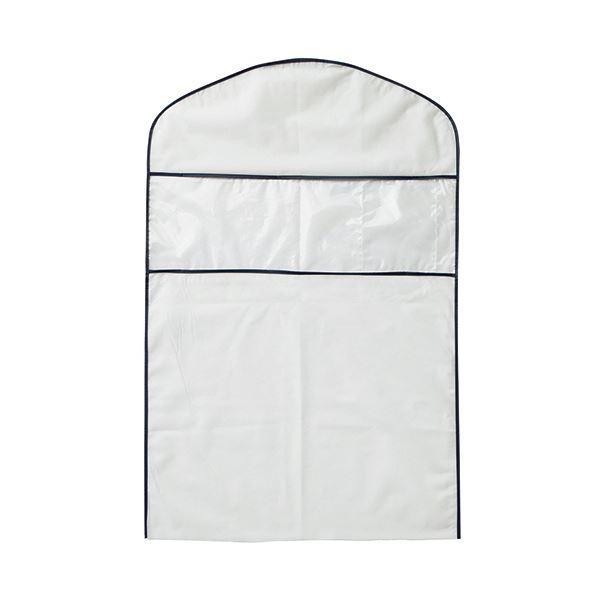 クラレリビング 不織布カバー スーツ用 白 1セット(10枚) 【×2セット】f00