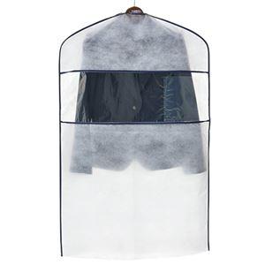 クラレリビング 不織布カバー スーツ用 白 1セット(10枚) 【×2セット】 h02