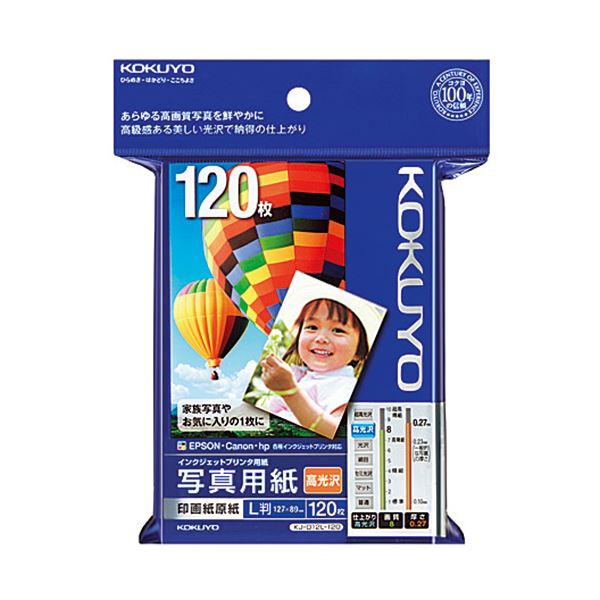 コクヨ インクジェットプリンター用 写真用紙 印画紙原紙 高光沢 L判 KJ-D12L-120 1冊(120枚) 【×4セット】f00