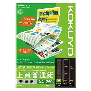 (まとめ)コクヨインクジェットプリンター用紙上質普通紙A4KJ-P19A4-2501冊(250枚)【×10セット】