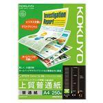 (まとめ) コクヨ インクジェットプリンター用紙 上質普通紙 A4 KJ-P19A4-250 1冊(250枚) 【×10セット】