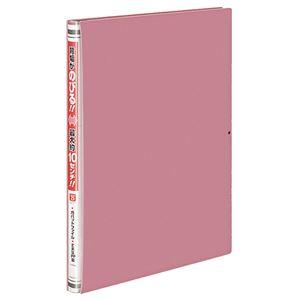 (まとめ) コクヨ ガバットファイル(活用タイプ・PP製) A4タテ 1000枚収容 背幅15〜115mm ピンク フ-P90P 1冊 【×10セット】