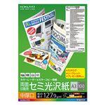 (まとめ) コクヨ カラーレーザー&カラーコピー用紙 両面セミ光沢 中厚口 A3 LBP-FH2830 1冊(100枚) 【×2セット】