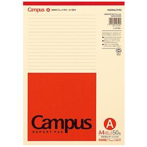 (まとめ) コクヨ キャンパス 再生紙レポート箋 A4 A罫 34行 50枚 レ-E110A 1冊 【×20セット】