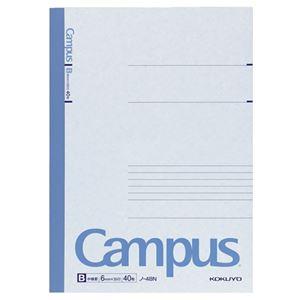 (まとめ) コクヨ キャンパスノート(中横罫) セミB5 B罫 40枚 ノ-4BN 1冊 【×40セット】