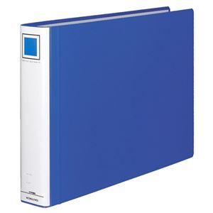 (まとめ)コクヨチューブファイル(エコツインR)A3ヨコ500枚収容背幅65mm青フ-RT653B1冊【×4セット】