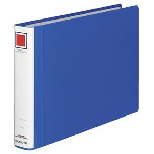 (まとめ)コクヨチューブファイル(エコツインR)A4ヨコ300枚収容背幅45mm青フ-RT635B1冊【×5セット】