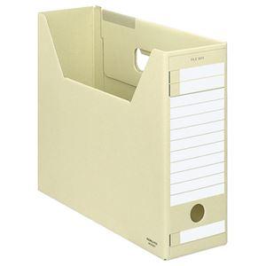 (まとめ) コクヨ ファイルボックス-FS(Dタイプ) A4ヨコ 背幅102mm 黄 A4-LFD-Y 1セット(5冊) 【×4セット】