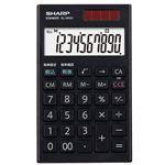(まとめ) シャープ SHARP 電卓 10桁 手帳サイズ EL-WA21-X 1台 【×5セット】