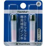 (まとめ) シヤチハタ Xスタンパー 補充インキカートリッジ 顔料系 ネーム6・簿記スタンパー用 赤 XLR-9 1パック(2本) 【×20セット】