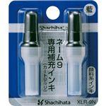 (まとめ) シヤチハタ Xスタンパー 補充インキカートリッジ 顔料系 ネーム9専用 藍色 XLR-9N 1パック(2本) 【×20セット】