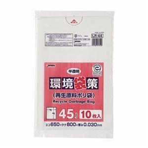 (まとめ) ジャパックス 環境袋策 再生原料ポリ袋 半透明 45L LR-44 1パック(10枚) 【×30セット】
