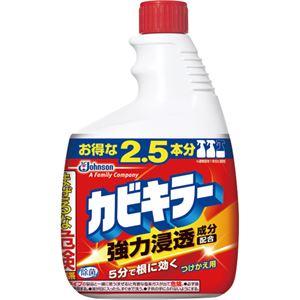 (まとめ)ジョンソンカビキラー特大サイズつけかえ用1000g1本【×5セット】