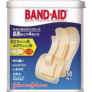 (まとめ)J&Jバンドエイド肌色タイプ4サイズ1箱(50枚)【×5セット】
