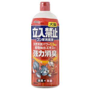 (まとめ) ジョンソントレーディング 犬猫立入禁止 フン尿消臭液 1000ml 1本 【×5セット】 - 拡大画像