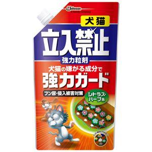 (まとめ) ジョンソントレーディング 犬猫立入禁止 強力粒剤 600g 1本 【×5セット】 - 拡大画像