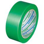 (まとめ) ダイヤテックス パイオランクロス粘着テープ 塗装養生用 38mm×25m 緑 Y-09-GR-38 1巻 【×15セット】