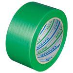 (まとめ) ダイヤテックス パイオランクロス粘着テープ 塗装養生用 50mm×25m 緑 Y-09-GRx50 1巻 【×10セット】