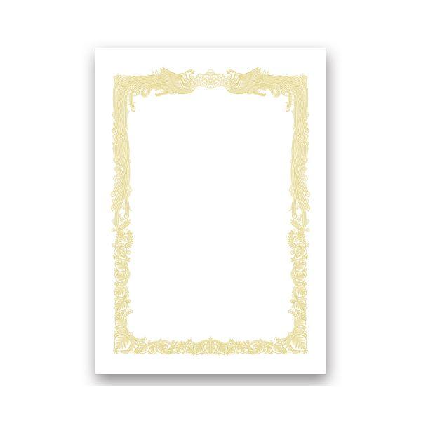 (まとめ) タカ印 OA賞状用紙 白 A4 ヨコ書用 10-1061 1冊(10枚) ×10セット
