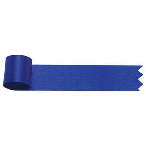 (まとめ) タカ印 リボン グレース 18mm×20m 紺 35-6289 1巻 【×10セット】