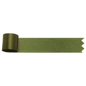 (まとめ) タカ印 リボン グレース 18mm×20m 深緑 35-6287 1巻 【×10セット】