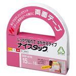 (まとめ) ニチバン ナイスタック 再生紙両面テープ しっかり貼れてはがせるタイプ 大巻 15mm×18m NW-H15 1巻 【×20セット】