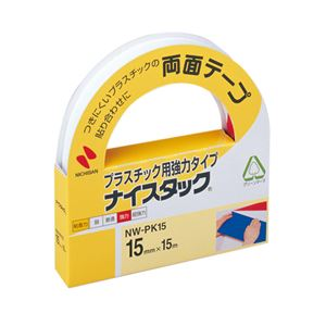 (まとめ)ニチバンナイスタック両面テープ強力タイププラスチック用大巻15mm×15mNW-PK151巻【×10セット】