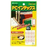 (まとめ) ニチバン マイタック PCインデックス 大 27×34mm 赤枠 PC-133R 1パック(135片:9片×15シート) 【×15セット】