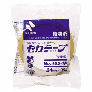 (まとめ)ニチバン産業用セロテープ大巻24mm×35m4051P-241巻【×40セット】