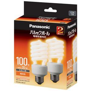 (まとめ)パナソニックパルックボールD形100W形E26電球色EFD25EL20E2T1パック(2個)【×2セット】