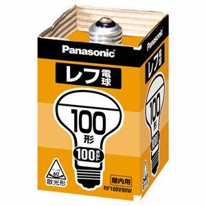 (まとめ)パナソニックレフ電球屋内用100W形E26口金ホワイトRF100V90W/D(1個)【×5セット】