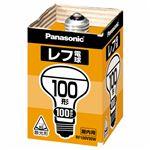 (まとめ) パナソニック レフ電球 屋内用 100W形 E26口金 ホワイト RF100V90W/D(1個) 【×5セット】