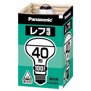 (まとめ)パナソニックレフ電球屋内用40W形E26口金ホワイトRF100V36W/D(1個)【×10セット】