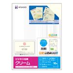 (まとめ) ヒサゴ ビジネス名刺 A4 10面 クリーム BX07S 1冊(12シート) 【×10セット】