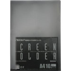 (まとめ) ビュートン スクリーンホルダー A4 ブラック SCH-A4-BK10 1パック(10枚) 【×15セット】