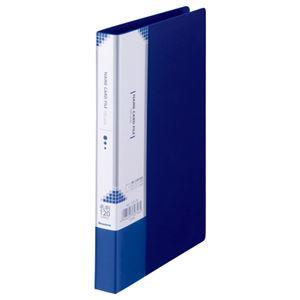 (まとめ) ビュートン 名刺ホルダー H192×W115×D17mm 120名用 ヨコ入れ ダークブルー INC-120-DB 1冊 【×20セット】