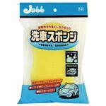 (まとめ) プロスタッフ 洗車スポンジ P-01 1個 【×40セット】