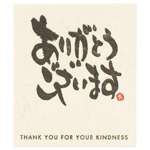 (まとめ) ヘッズ メッセージシール「ありがとうございます」 タテ50×ヨコ43mm MS-8S 1パック(30枚) 【×10セット】