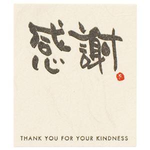 (まとめ) ヘッズ メッセージシール「感謝」 タテ50×ヨコ43mm MS-4S 1パック(30枚) 【×10セット】