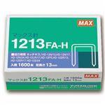 (まとめ) マックス ホッチキス針 大型12号シリーズ 100本連結×16個入 1213FA-H 1箱 【×10セット】