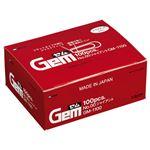 (まとめ) ミツヤ ゼムクリップ ジャイアント 53mm GM-1100 1箱(約100本) 【×20セット】
