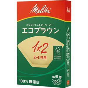 (まとめ)メリタエコブラウン無漂白1×22〜4杯用PE-12GB1セット(300枚:100枚×3箱)【×10セット】