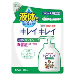 (まとめ) ライオン キレイキレイ 薬用ハンドソープ つめかえ用 200ml 1個 【×20セット】