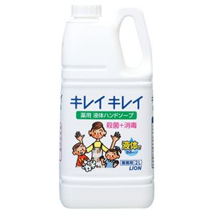 (まとめ) ライオン キレイキレイ 薬用ハンドソープ 業務用 2L 1個 【×2セット】