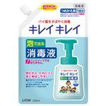 (まとめ) ライオン キレイキレイ 薬用泡で出る消毒液 つめかえ用 230ml 1個 【×5セット】