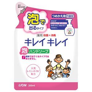 (まとめ) ライオン キレイキレイ 薬用泡ハンドソープ つめかえ用 200ml 1個 【×15セット】