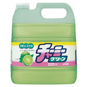 (まとめ)ライオンチャーミーグリーン業務用4L1個【×3セット】