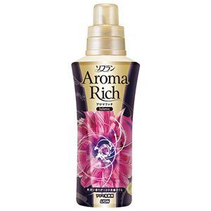 (まとめ) ライオン 香りとデオドラントのソフラン アロマリッチ ジュリエット 本体 600ml 1本 【×10セット】